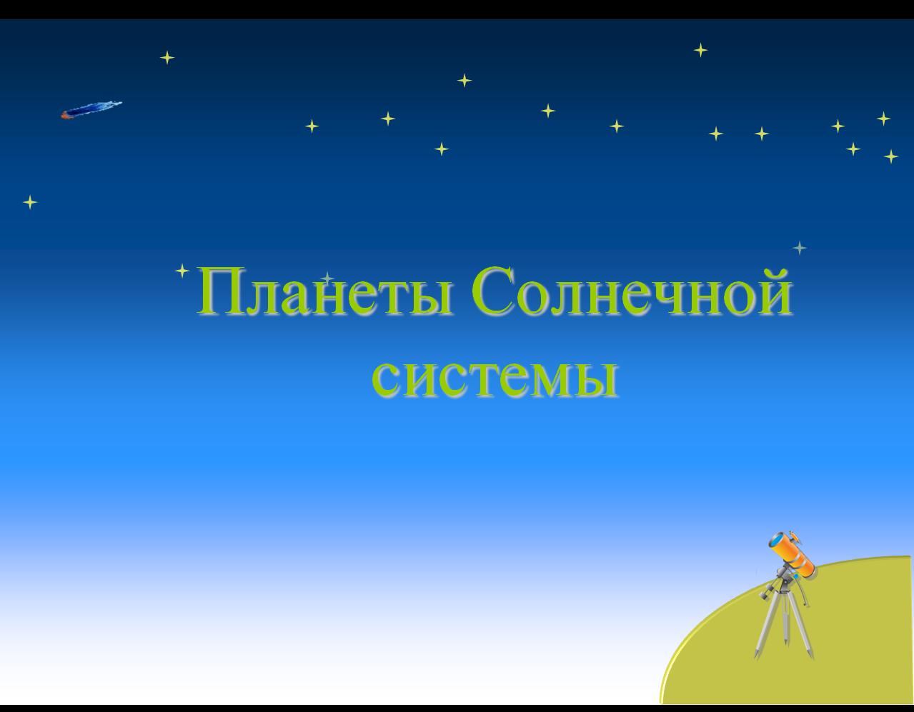 Праздник день победы для детей сценарий праздника